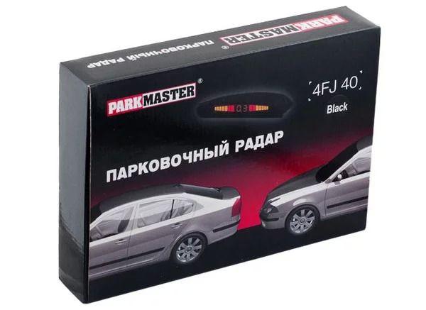 ParkMaster_4-FJ-40_2