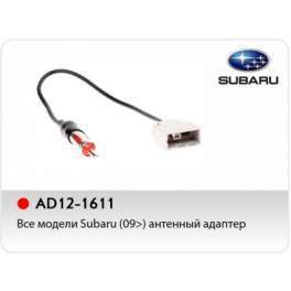 acv-ad12-1511-subaru-07--antennyy-adapter