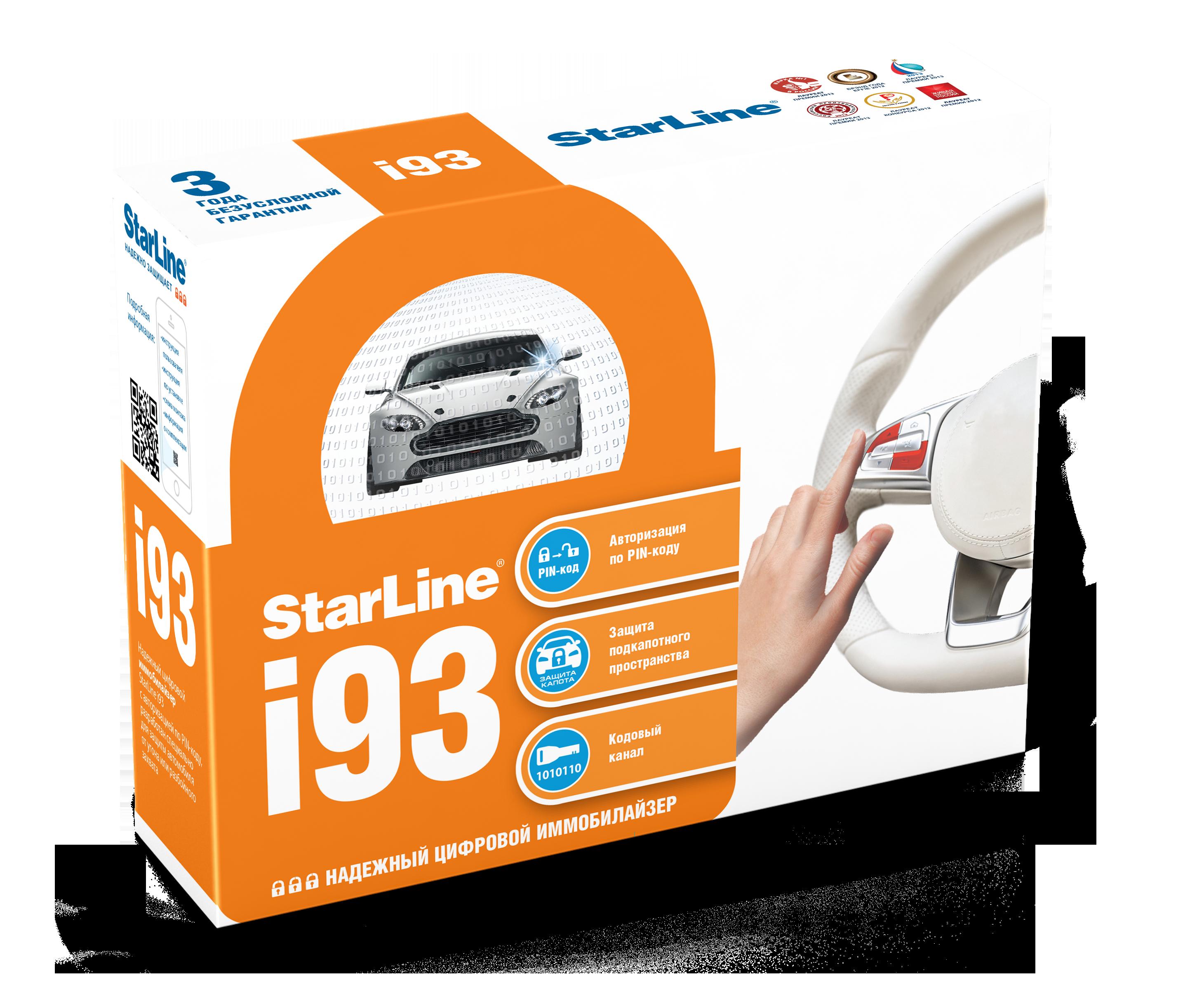 StarLine_i93