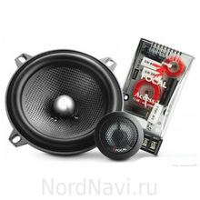 Focal Access 130 A1 SG